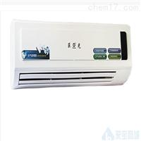 紫外线空气消毒机壁挂式塑料外壳