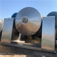 5000型低价转让2套不锈钢双锥真空干燥机