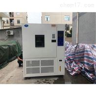 浙江省台州市高低温交变湿热试验箱