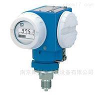 供应进口E+HPMP48压力变送器