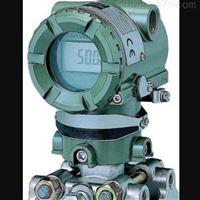 TK310A TK530A TK510A--压力变送器