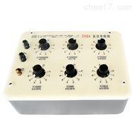 ZX84直流电阻箱