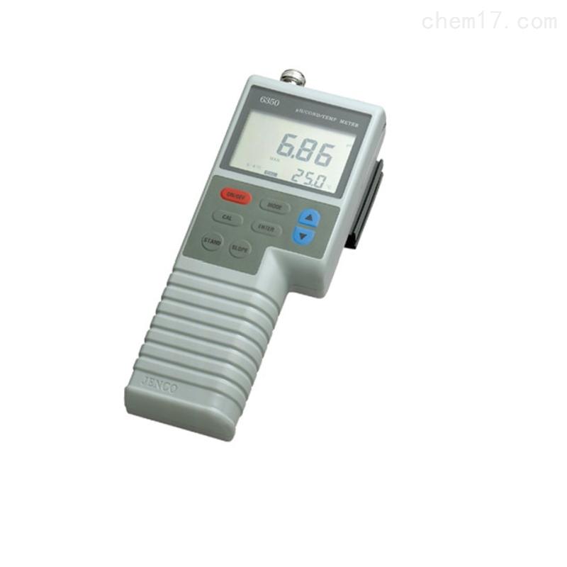 手持式电导率/TDS/盐度/pH/ORP温度测试仪