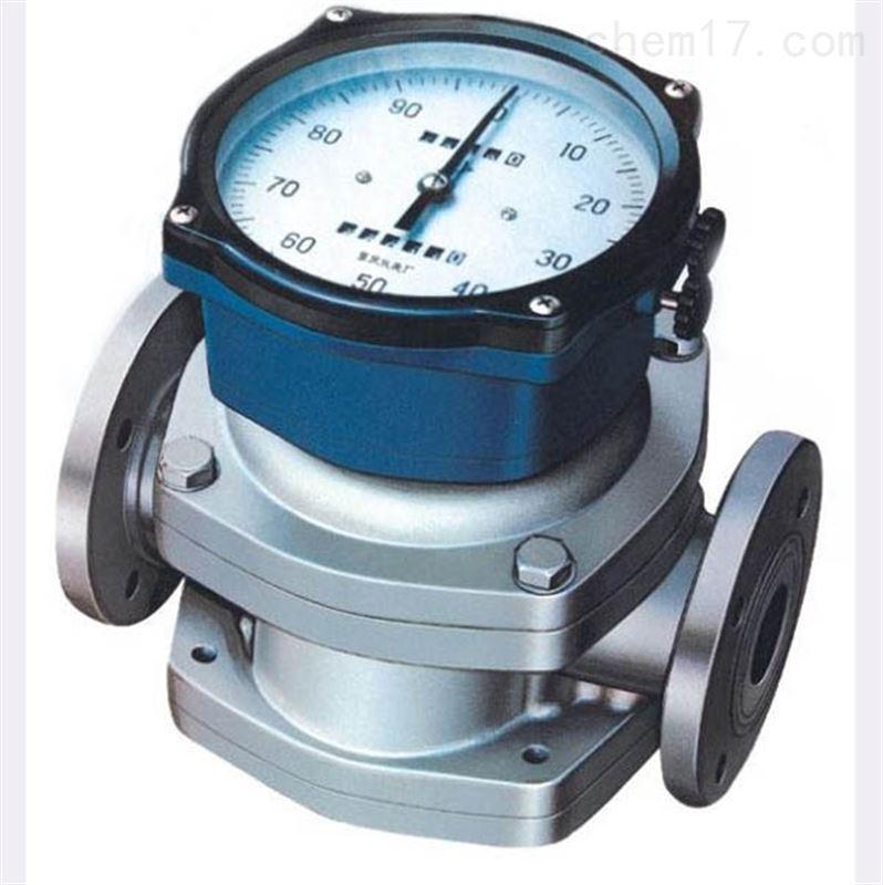 腰轮流量计LL-300上海自动化仪表九厂