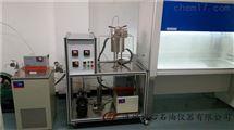 HAYX-1型高密度CO2杀菌机