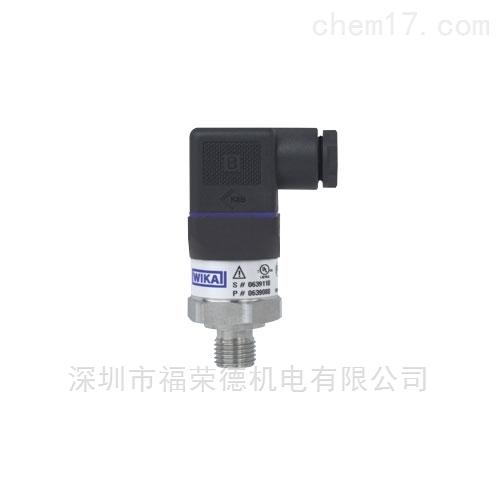 WIKA威卡A-10压力变送器传感器