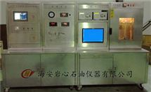 SCF-PD-100型超临界结晶制药设备