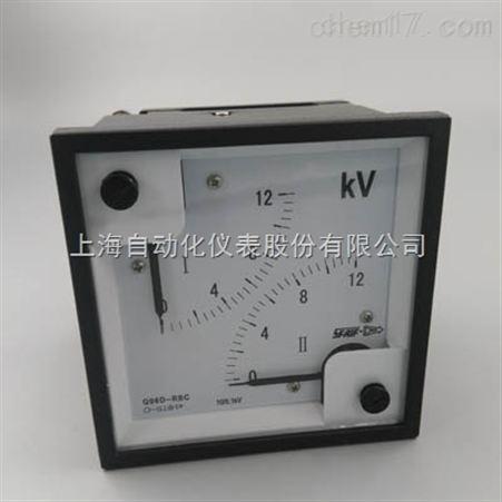 Q96-RBCO交流变送输出电流电压表