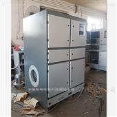 LC工业集尘器吸尘机
