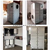 LC工业磨床集尘器