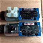 講解REXROTH雙頭電磁閥安裝和維護