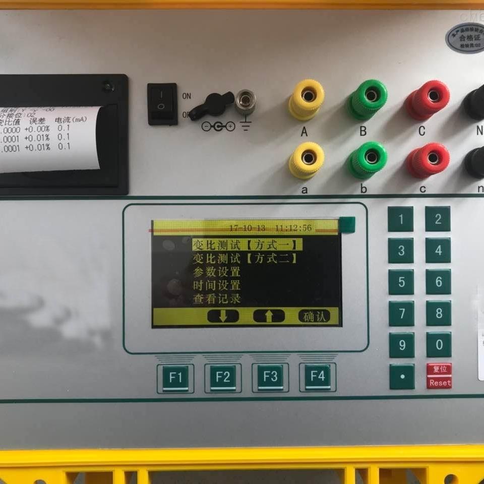 全自动组别变压器单相三相盲测电桥价格