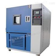 GB2423.2-2001高低温试验设备技术条件