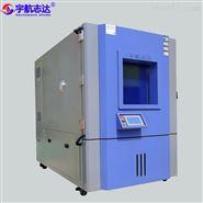 恒溫恒濕試驗箱可編程高低溫恒定濕熱測試箱