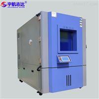 Y-HD-150L高低温恒定湿热试验箱可程式恒温恒湿测试箱