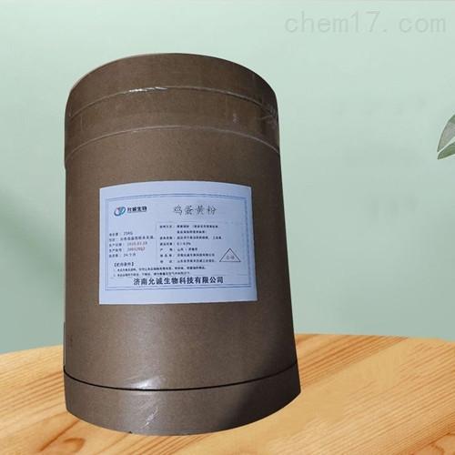 农业级鸡蛋黄粉营养强化剂现货供应