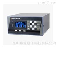 ICS-200太仓电子皮带秤