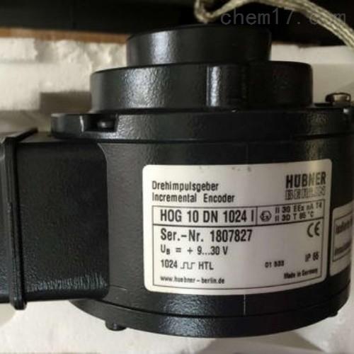 德国霍伯纳HUBNER编码器原装进口特价经销