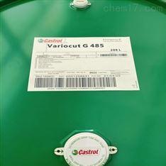 lubcon 造纸行业应用的进口润滑油脂