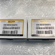 ST5484E-151-0432-00美国METRIX迈确振动传感器