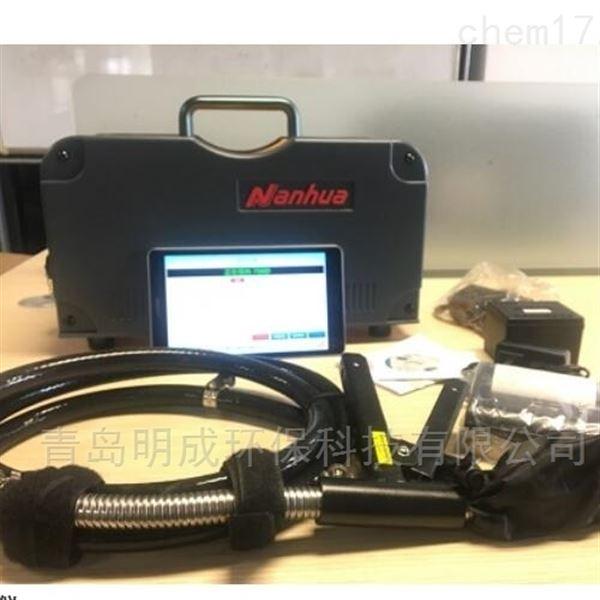南华便携式NHT-6柴油车用尾气分析仪