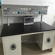 GT0122安规试验桌