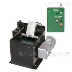 日本sogyo三重刀具紧凑型芯片加工切片机