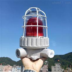 现发防爆声光报警器大喇叭LED扬声直销
