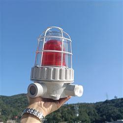 防爆声光报警器LED防爆