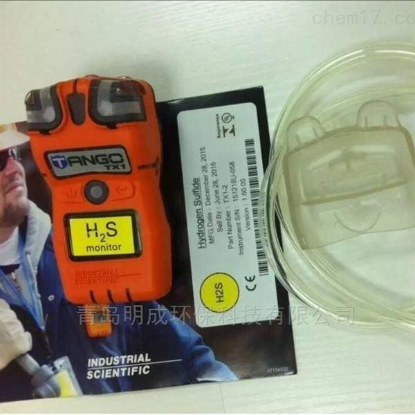 美国英思科Tango TX1硫化氢气体检测仪