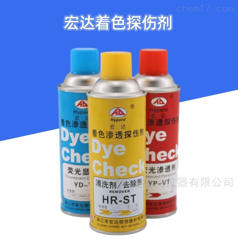 H-ST(标准型) 着色渗透探伤剂