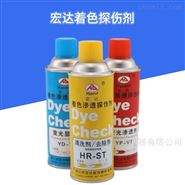 H-ST(標準型) 著色滲透探傷劑