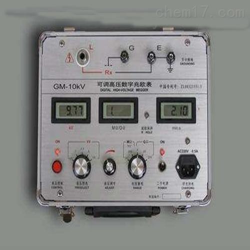 新品接地電阻檢測儀高性能