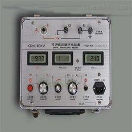 新品接地电阻检测仪高性能
