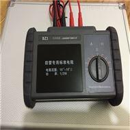 BZ3防雷标准电阻