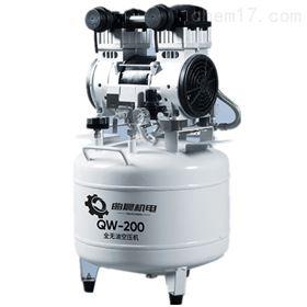 QW-200无油空气压缩机