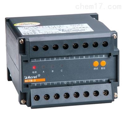 ACTB-66繞組電流互感器過電壓保護器
