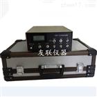 HWF-1紅外線二氧化碳分析儀