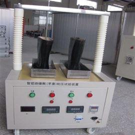 高灵敏绝缘靴手套耐压试验装置大功率厂家