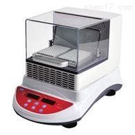 PCR板全温振荡器、混匀取、摇床