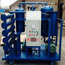 智能高效真空滤油机扬州生产商
