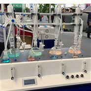 智能一体化蒸馏仪专用招标技术参数