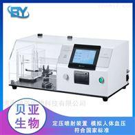 HBY-828型  合成血液穿透实验仪,口罩渗透