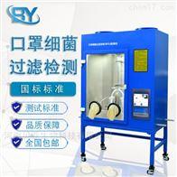 HBY-1000型  细菌过滤效率测试仪