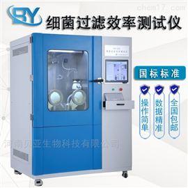 MU-K1031HBY-1000C型口zhao细菌过滤效率 检测仪