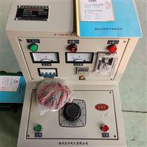 感应耐压试验装置.耐压电源电压发生器