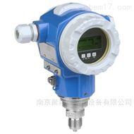 供应进口E+HPMC71压力变送器