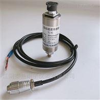 TL-6型磁电式振动速度传感器