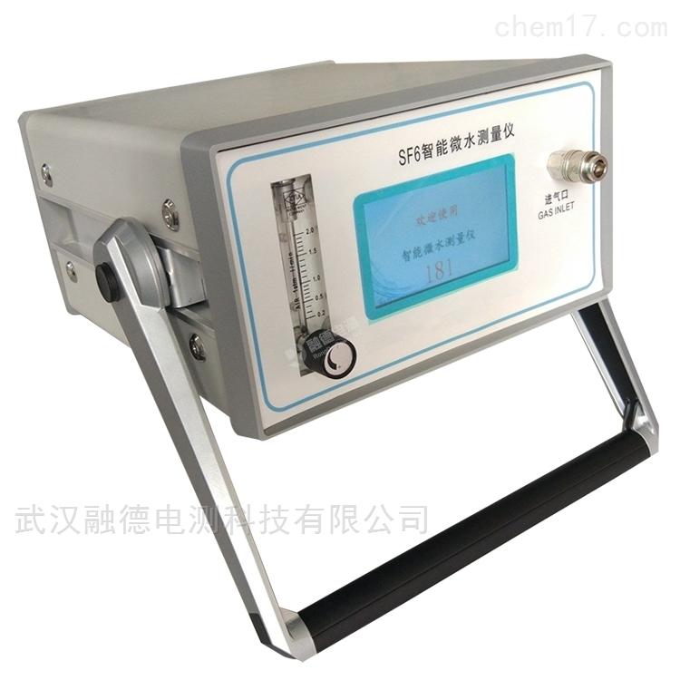 SF6气体智能微水检测仪