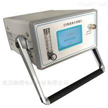 RDSF6SF6气体智能微水检测仪